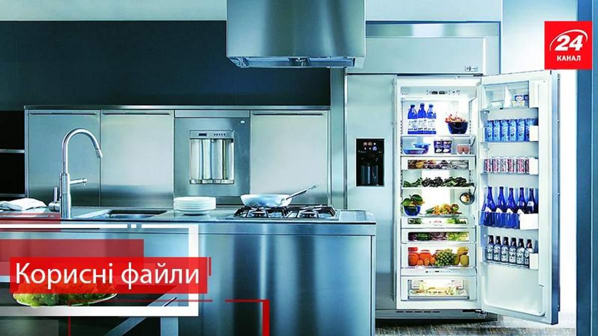 Корисні файли. Як правильно вибирати холодильник