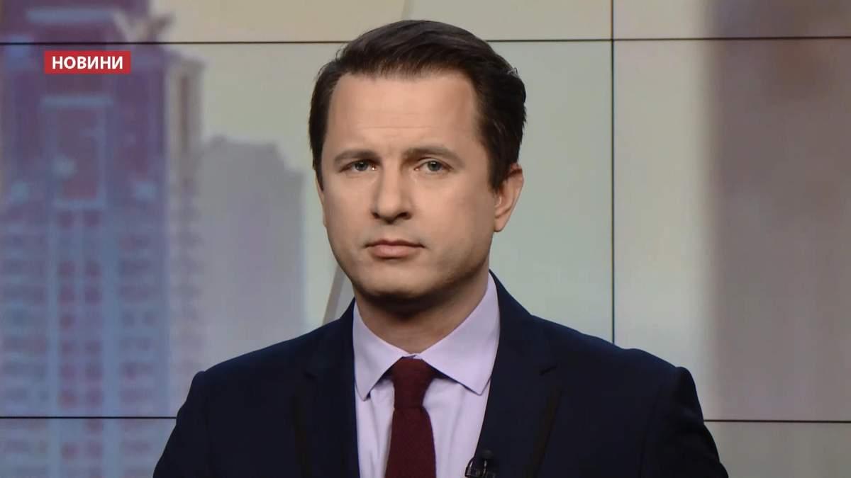 Выпуск новостей за 15:00: Обмен пленными. Уйдет ли Аваков в отставку