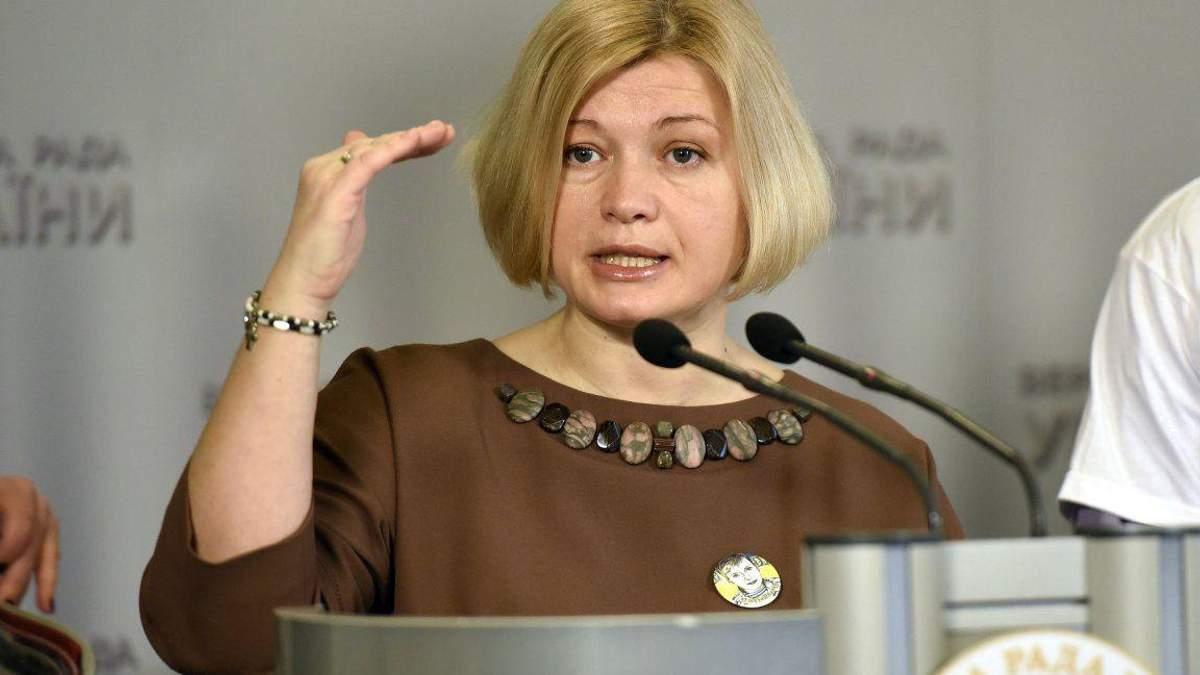 ЄС вчить Україну бути відповідальною, однак її дії обурюють, – Геращенко