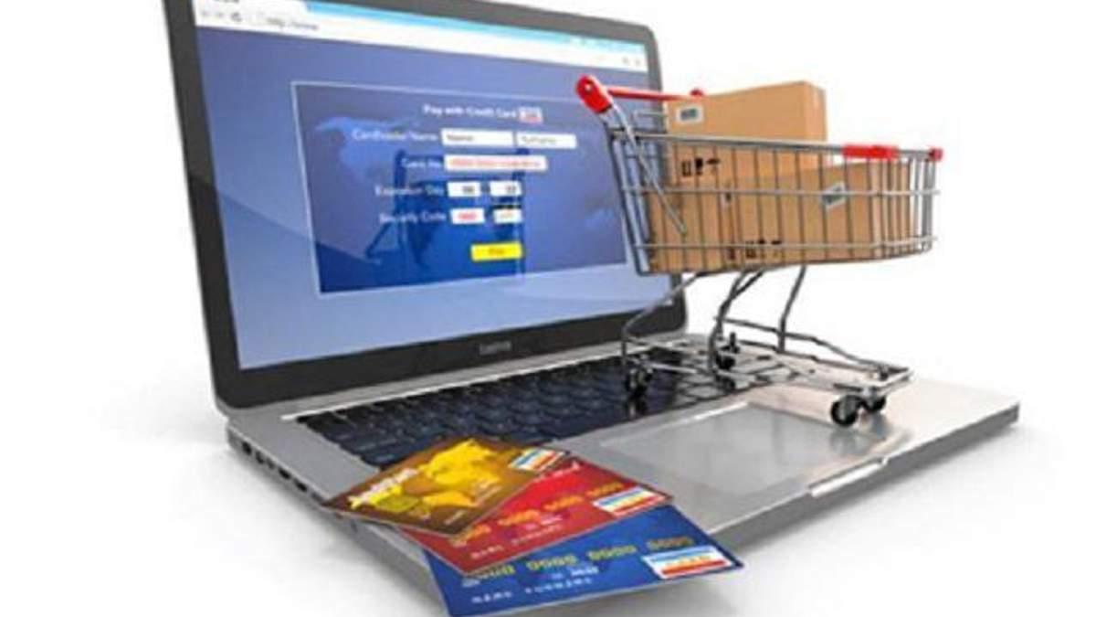Що купують і продають українці в інтернеті  підсумки і тренди року - 24  Канал 97dd74936c390