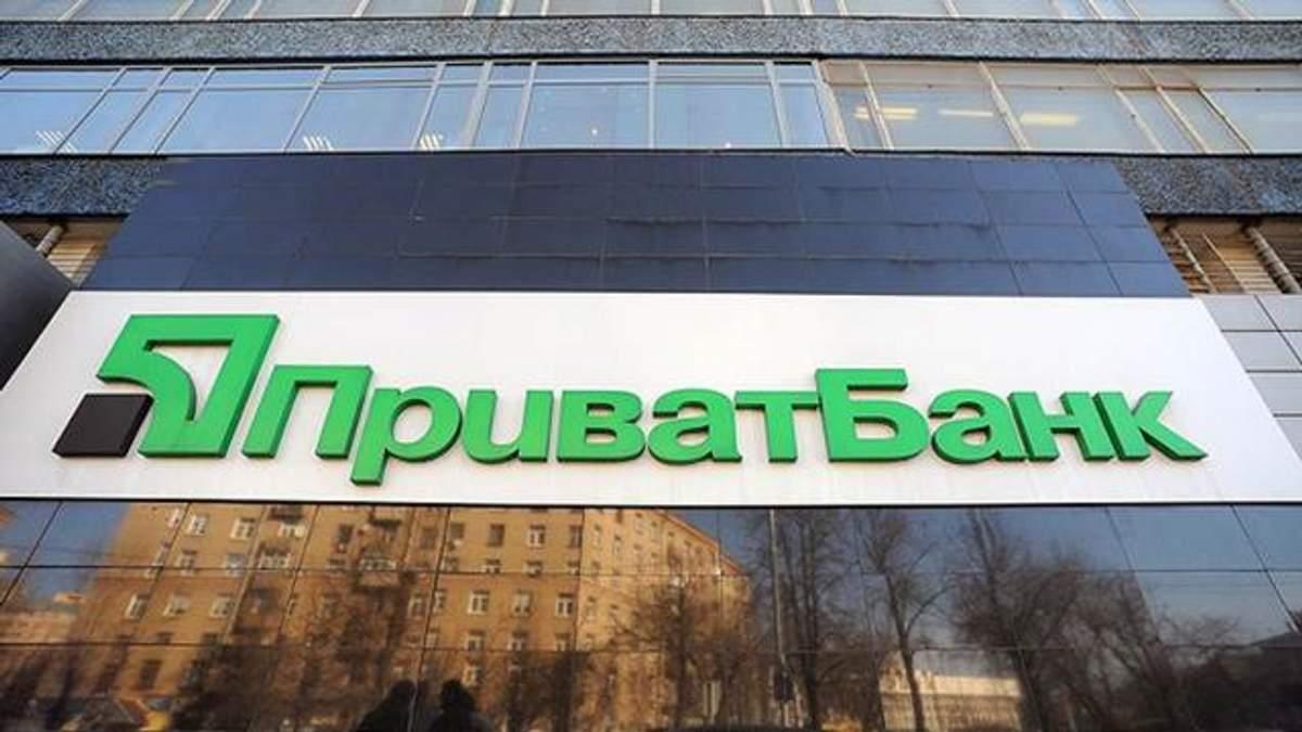 """""""Приватбанк"""" переходить у власність держави"""