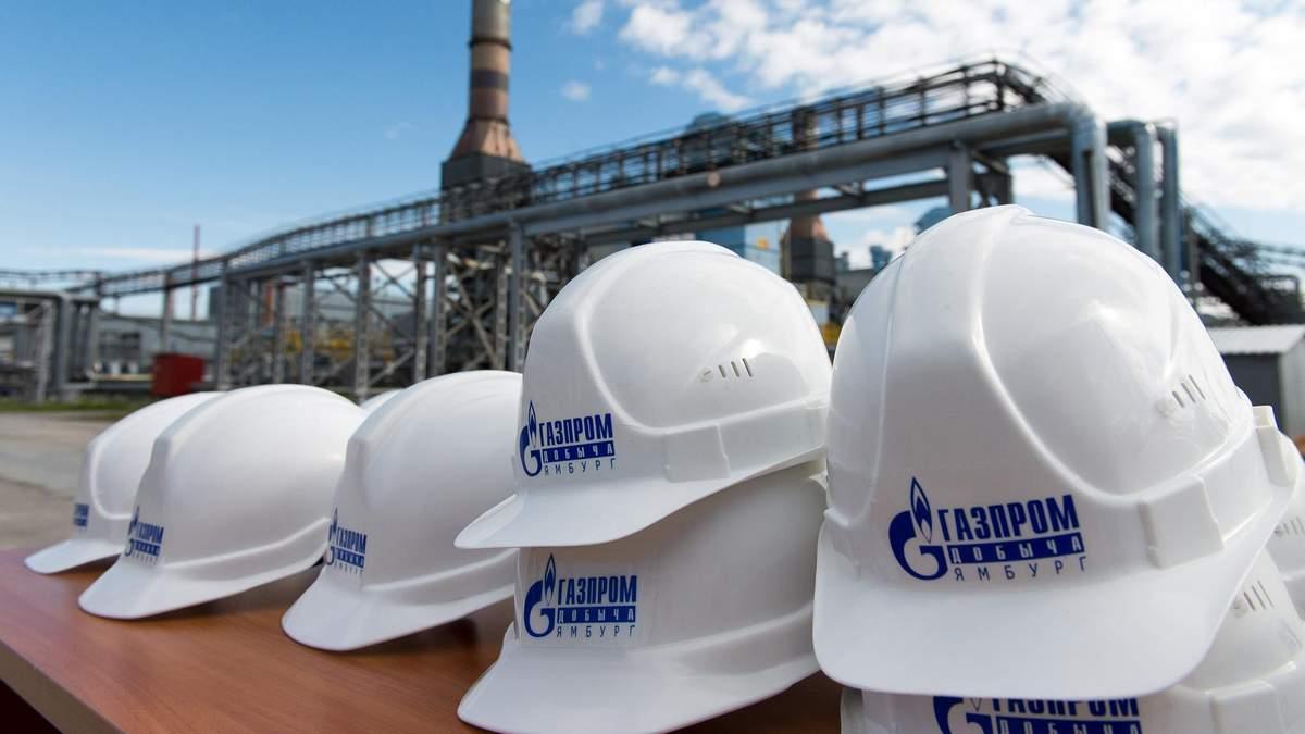 "Польща подала до суду через доступ ""Газпрому"" до газопроводу OPAL"