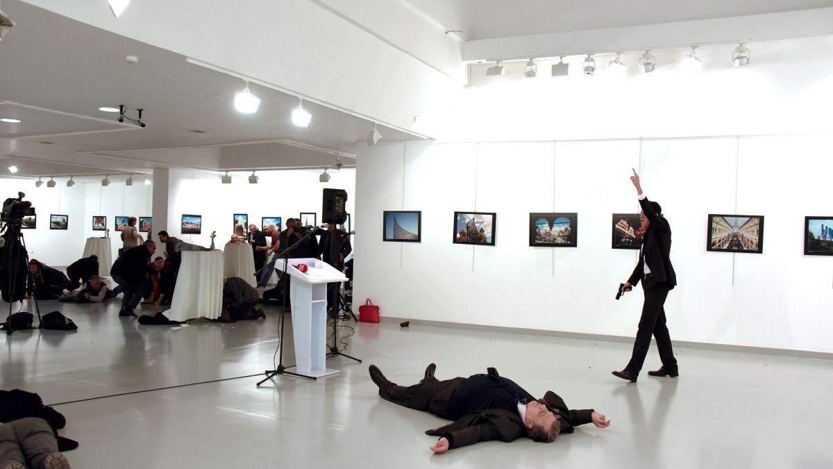 Після вбивства російського посла безпека українських туристів у Туреччині під загрозою