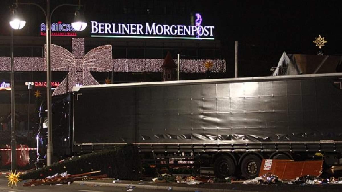 Трагедия в Берлине