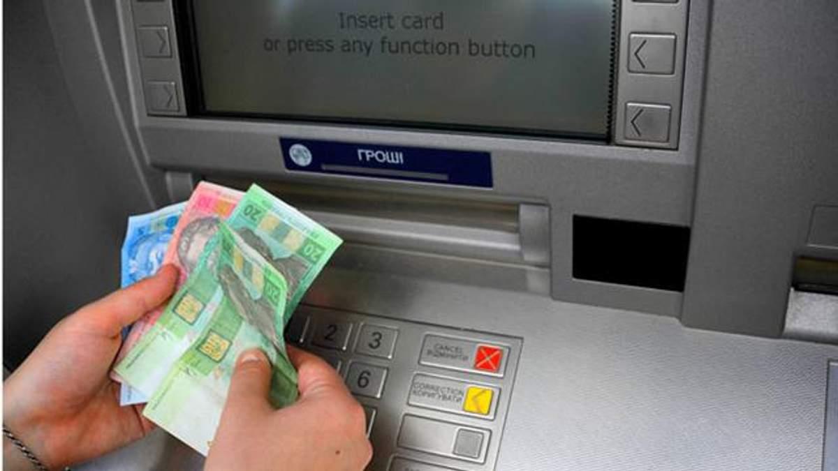 """Приватбанк"""""""