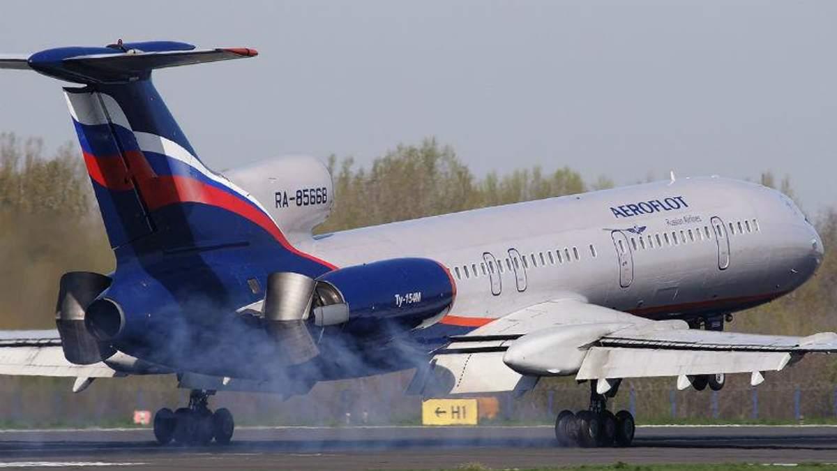 Авиакатастрофа в Черном море. Правоохранители рассматривают версию  теракта