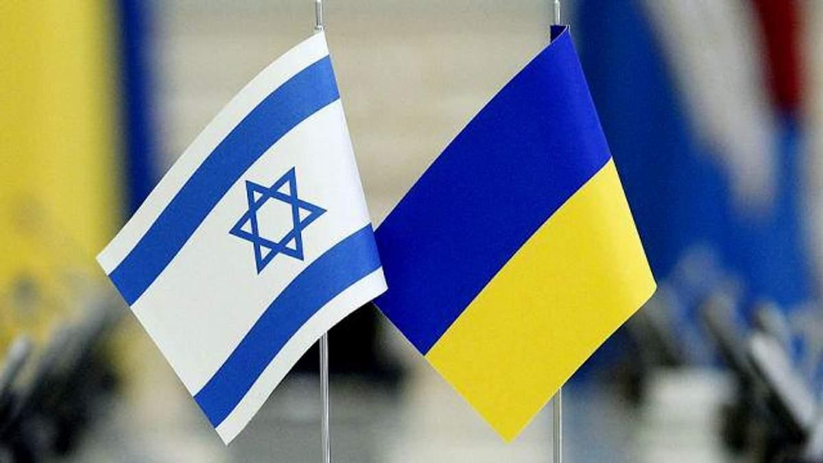 Почему Украина не должная была голосовать против резолюции ООН