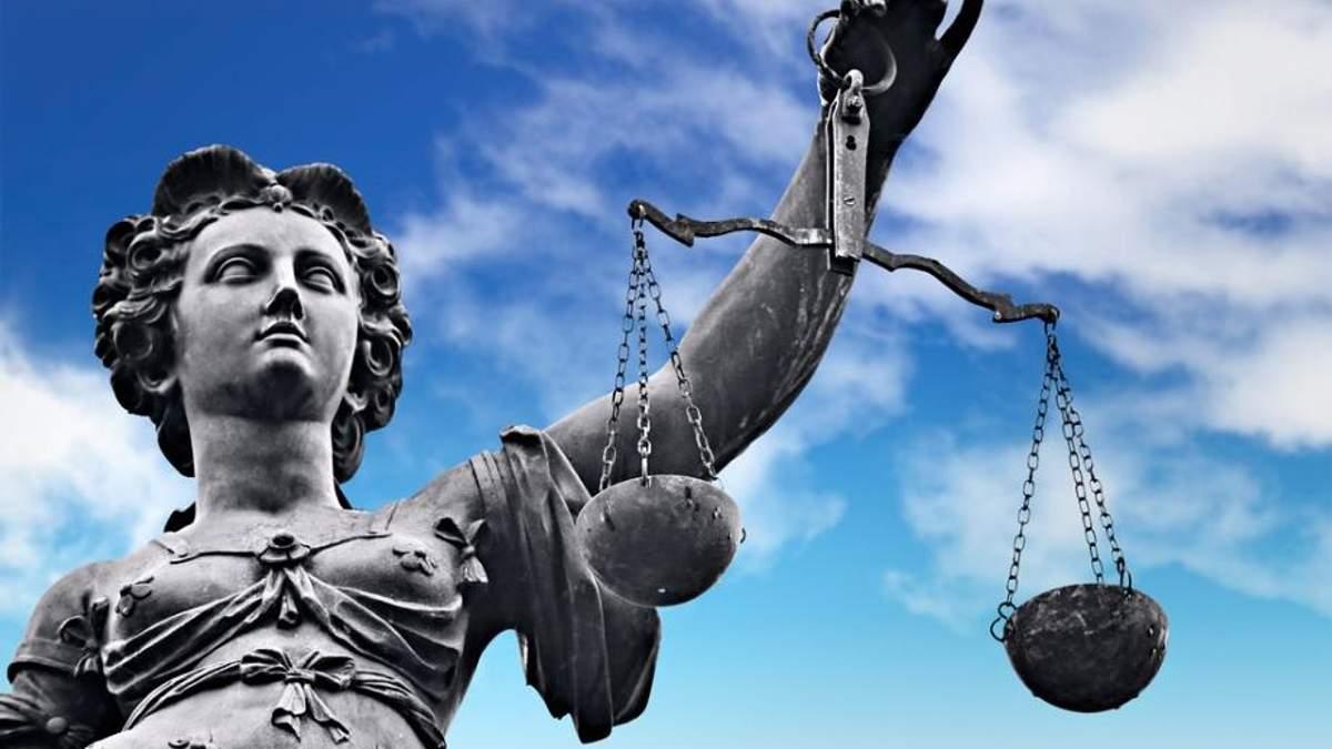 Судові рішення Росії не мають правового значення в Україні