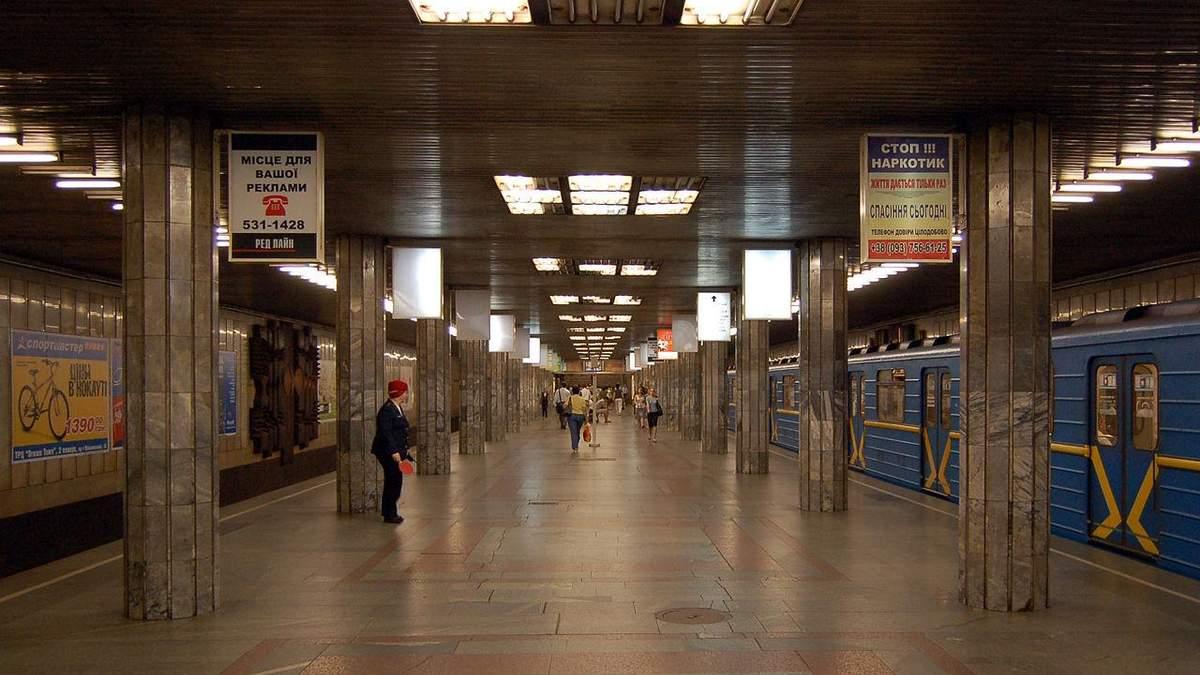У Києві хочуть переіменувати станцію метро