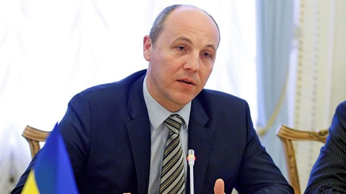 Парубий заявил, что кризис в Украине начинается в Верховной Раде