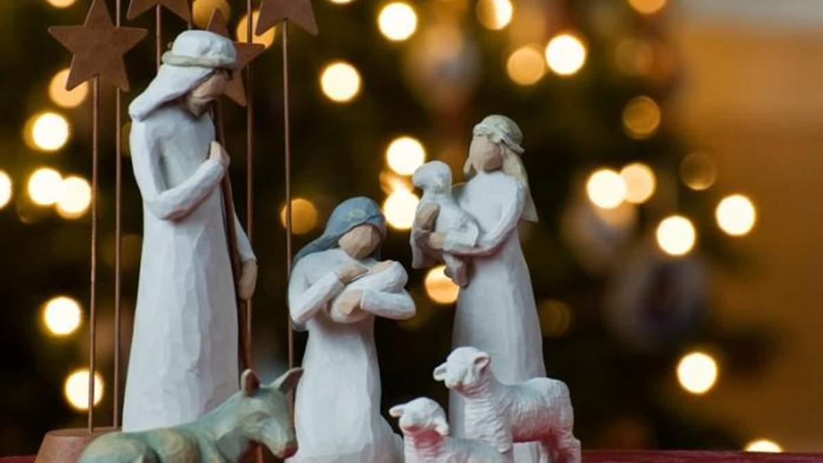 Свято Різдва: неймовірні українські традиції