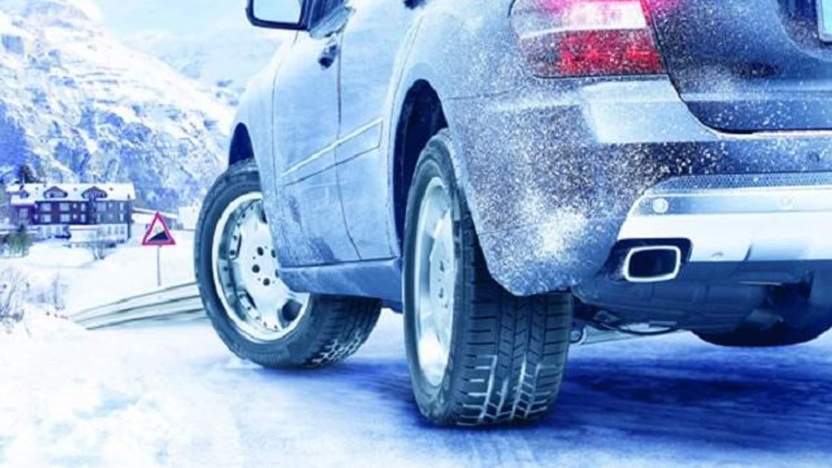 Як завести машину в мороз: поради експерта