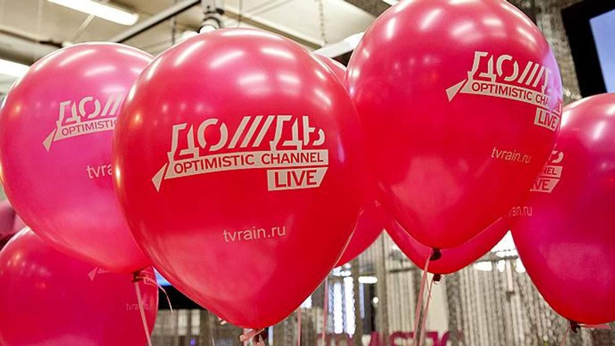"""В Украине запретили канал """"Дождь"""", неутешительные прогнозы относительно курса гривны, – главное за сутки"""