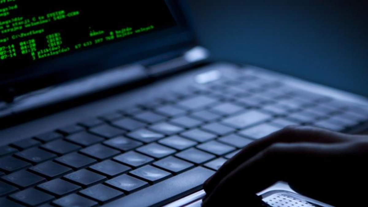 Антиукраинские хакеры атаковали популярный онлайн-ресурс
