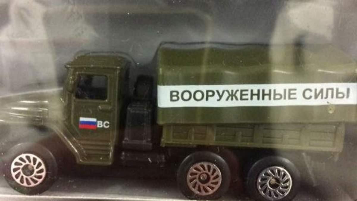 Фотофакт. У Хмельницькому дітям пропонують гратись військовою технікою Росії