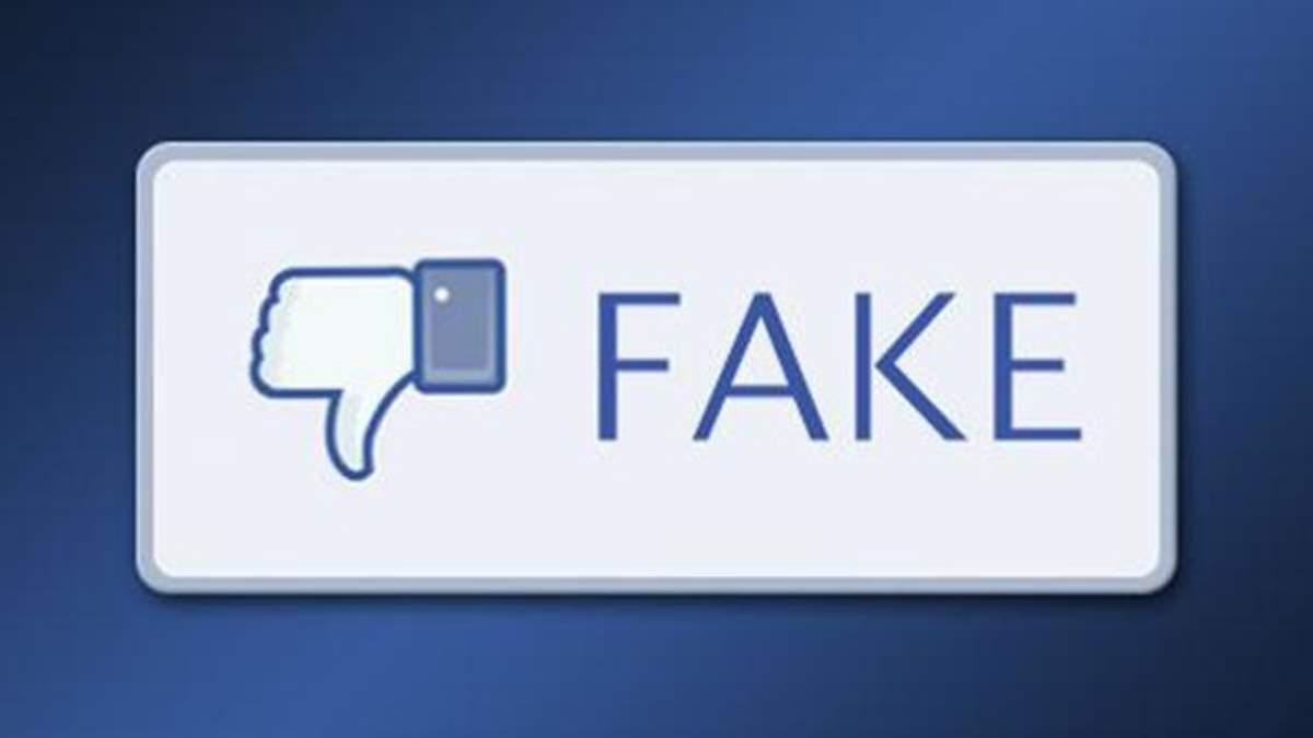 Facebook объявил войну фейковым новостям