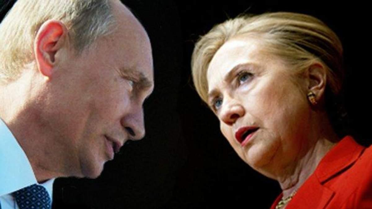 Путін мстить Клінтон, – The Week