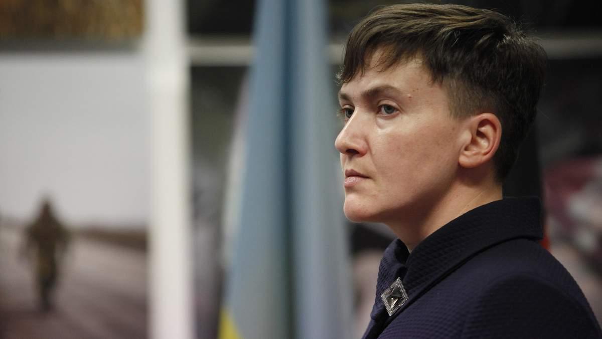 Законно ли отстранять Савченко от гостайны
