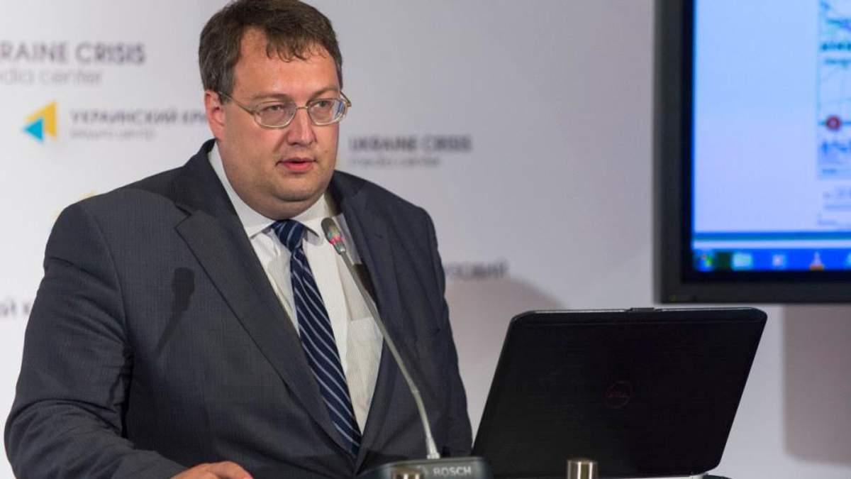 """Геращенко назвав, за якими ще злочинами стоять його """"ліквідатори"""""""