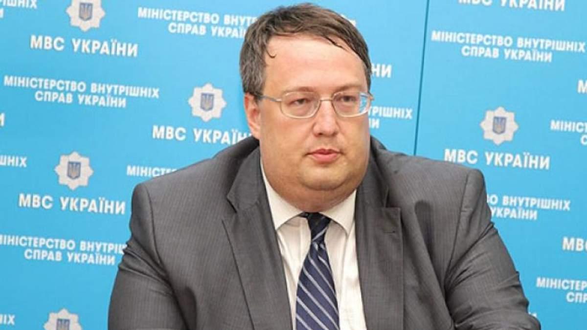 Геращенко порівняв вбивство Шеремета та замах на себе: Мій випадок – унікальний