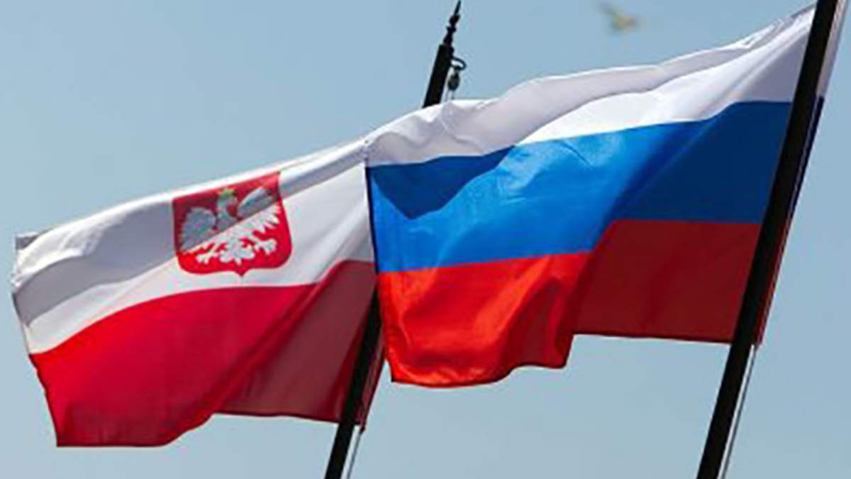 Польша рассекретила документ о своем курсе на Россию