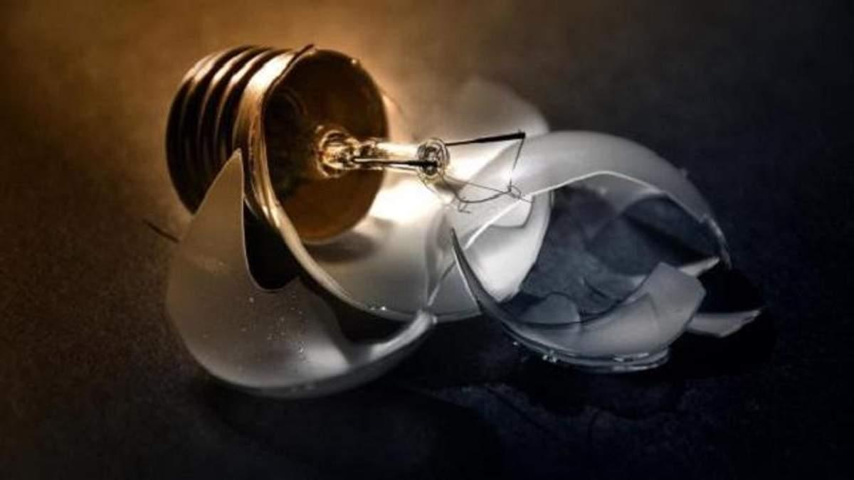 А з 1 січня 2018 року компенсація за неякісні послуги електропостачання – збільшиться вдвічі