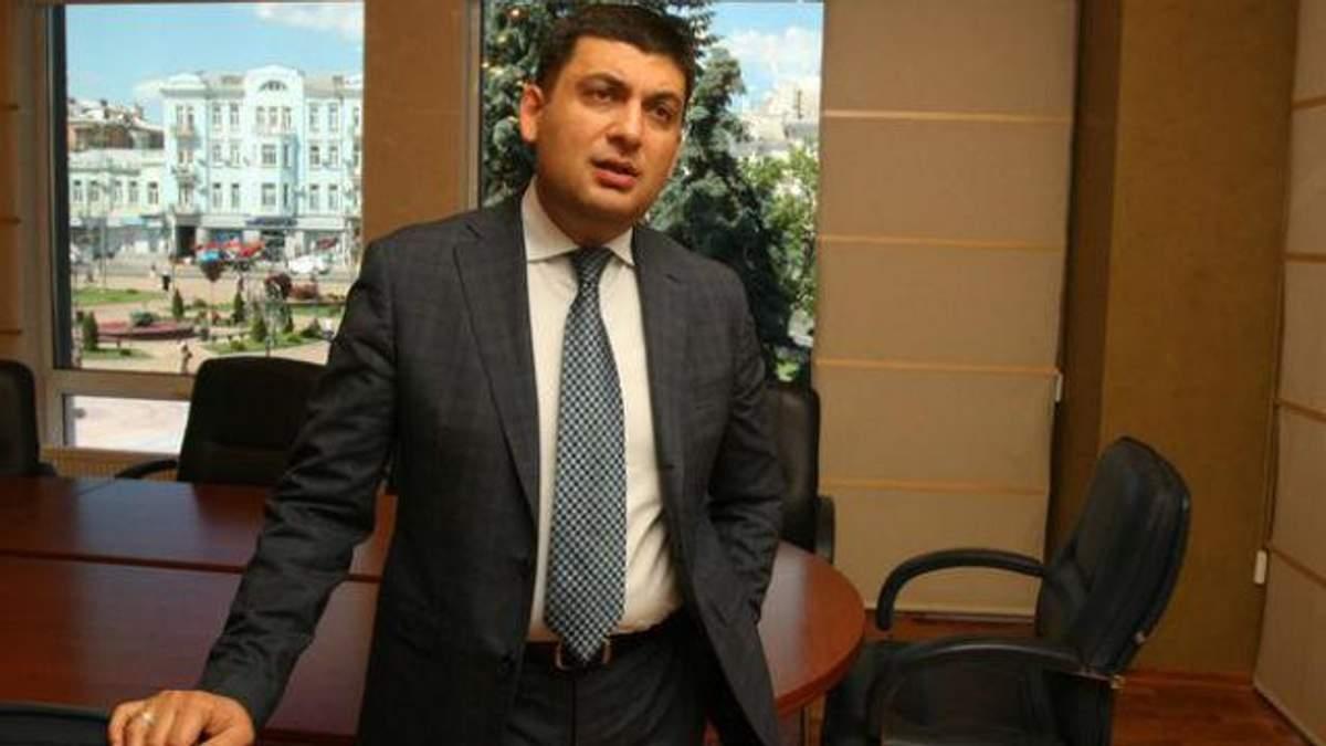 """ТОП-новини: Гройсман грубо поговорив з міністром, Росія """"нарощує м'язи"""", Опоблок розпадається"""