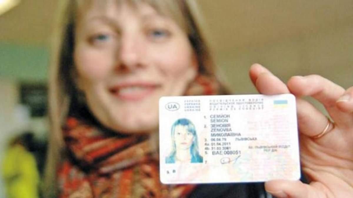 Почему в МВД хотят сократить срок действия водительского удостоверения