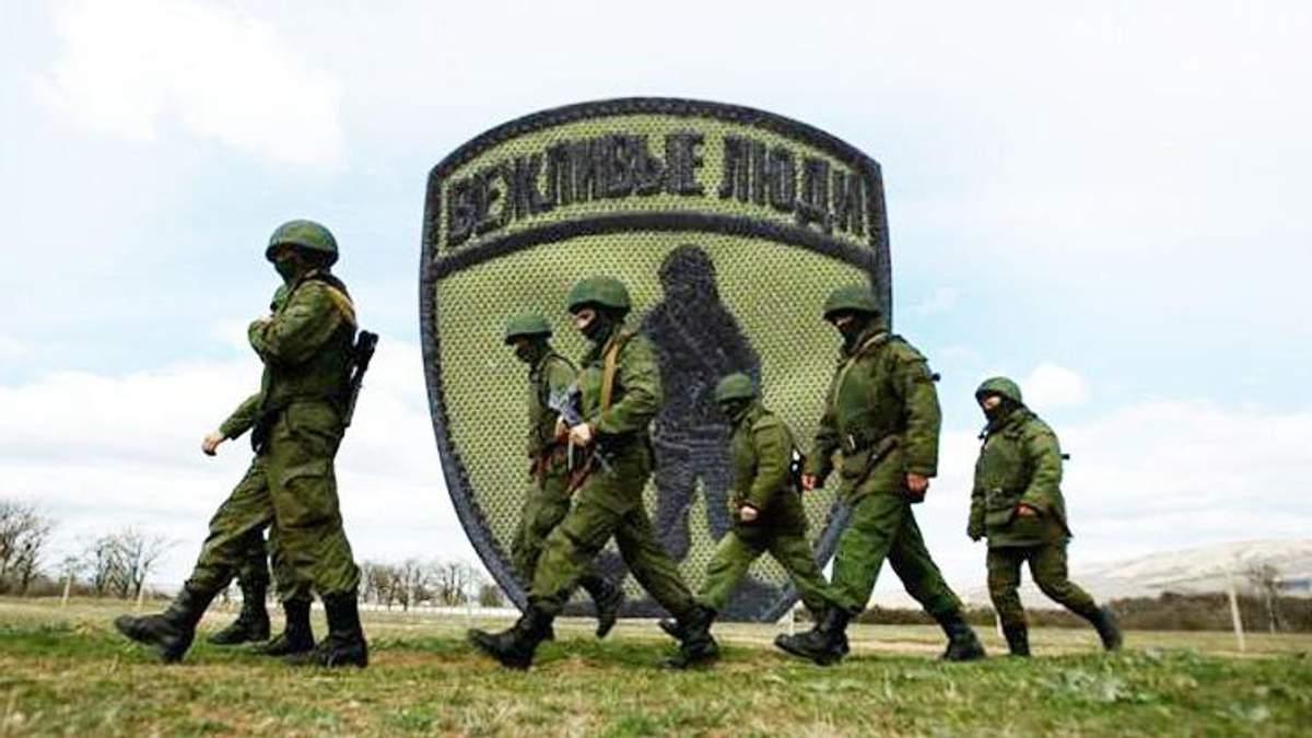 Як з російською пропагандою в Криму збирається боротись українська влада