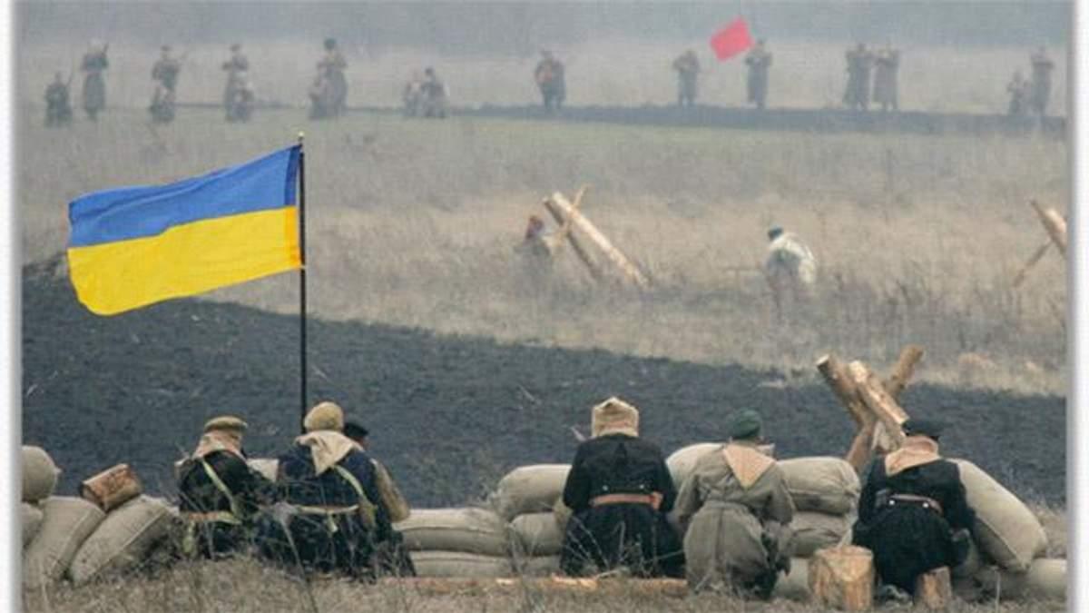 Як студенти кров'ю писали історію України: 99 річниця легендарного бою під Крутами