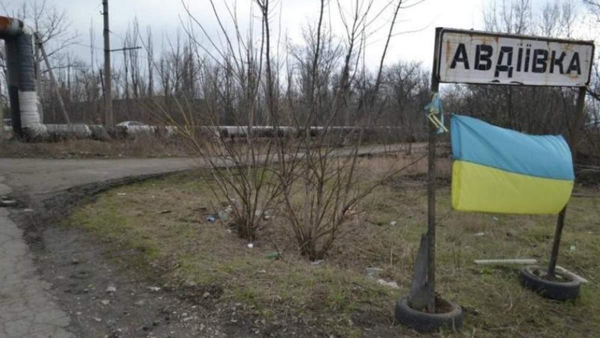 Полторак звітує про наступ сил АТО – зайняли важливий пост біля Авдіївки