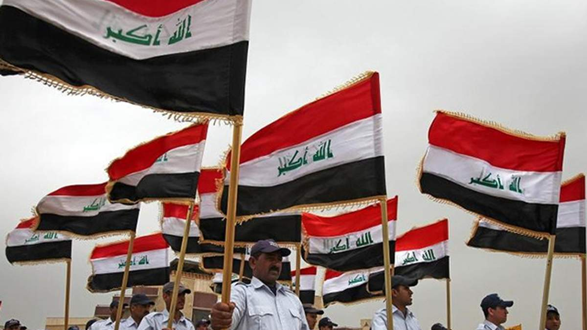 Прапори Іраку