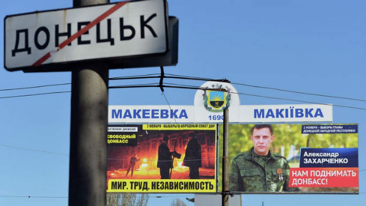 """Бойовики панікують: якщо поступляться в Авдіївці, то """"укри"""" увійдуть в Донецьк, – Шкіряк"""