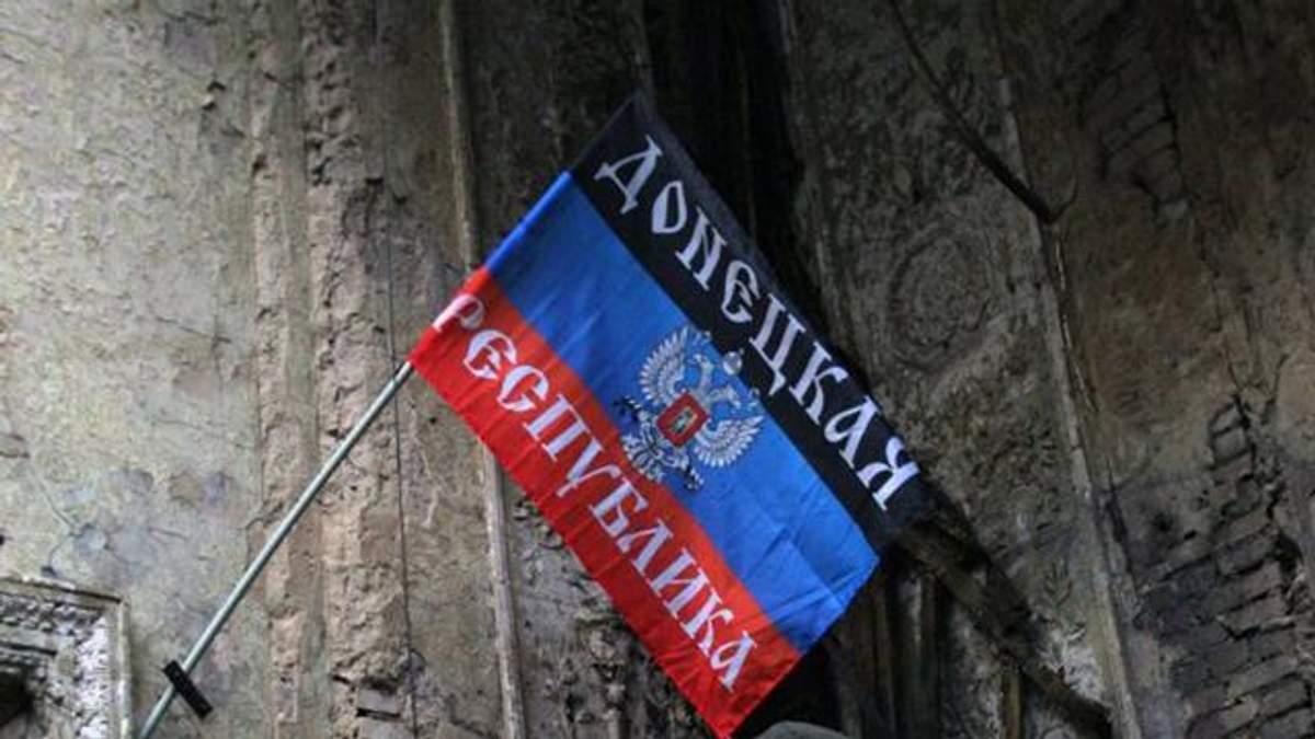У Донецьку паніка