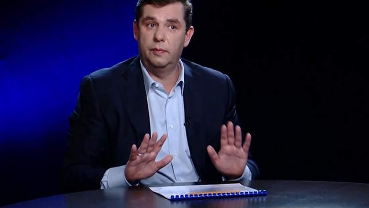 Український нардеп приховує свою елітну квартиру в Ізраїлі