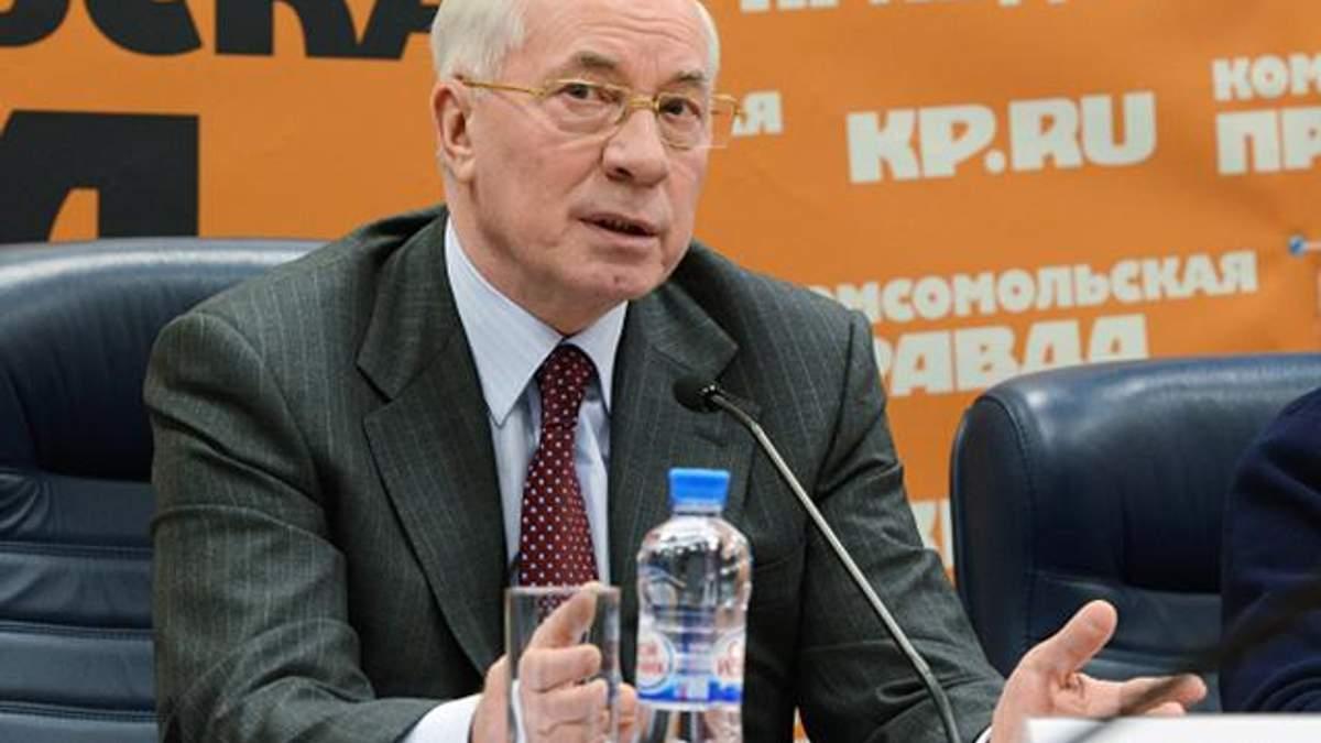 Николай Азаров рассказал о своих ошибках в 2014 году
