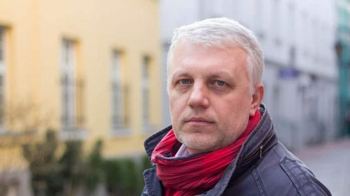 Нова версія вбивства журналіста Павла Шеремета
