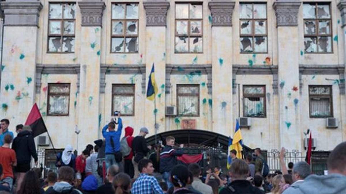 Посольство России в Киеве, 2014 год