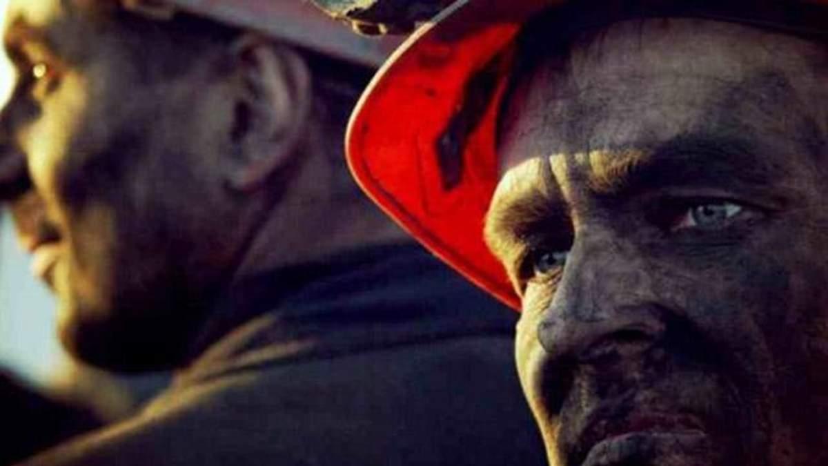 Україна заборгували шахтарям сотні мільйонів гривень зарплати