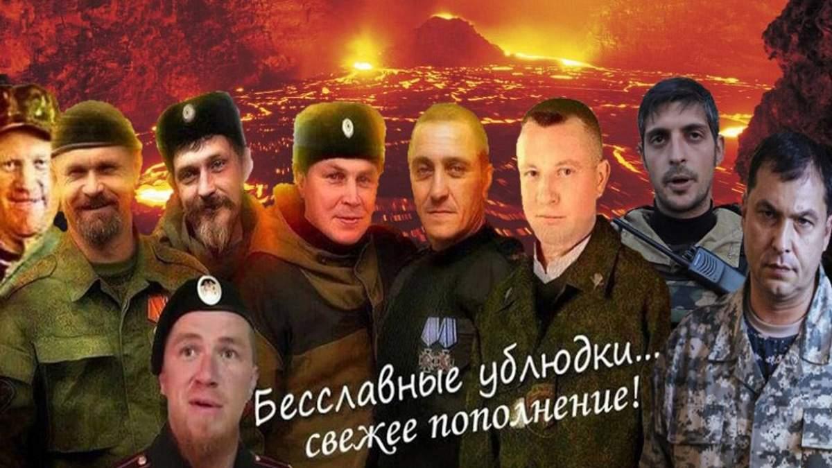 """""""Гиви"""" до Киева так и не дошел!"""