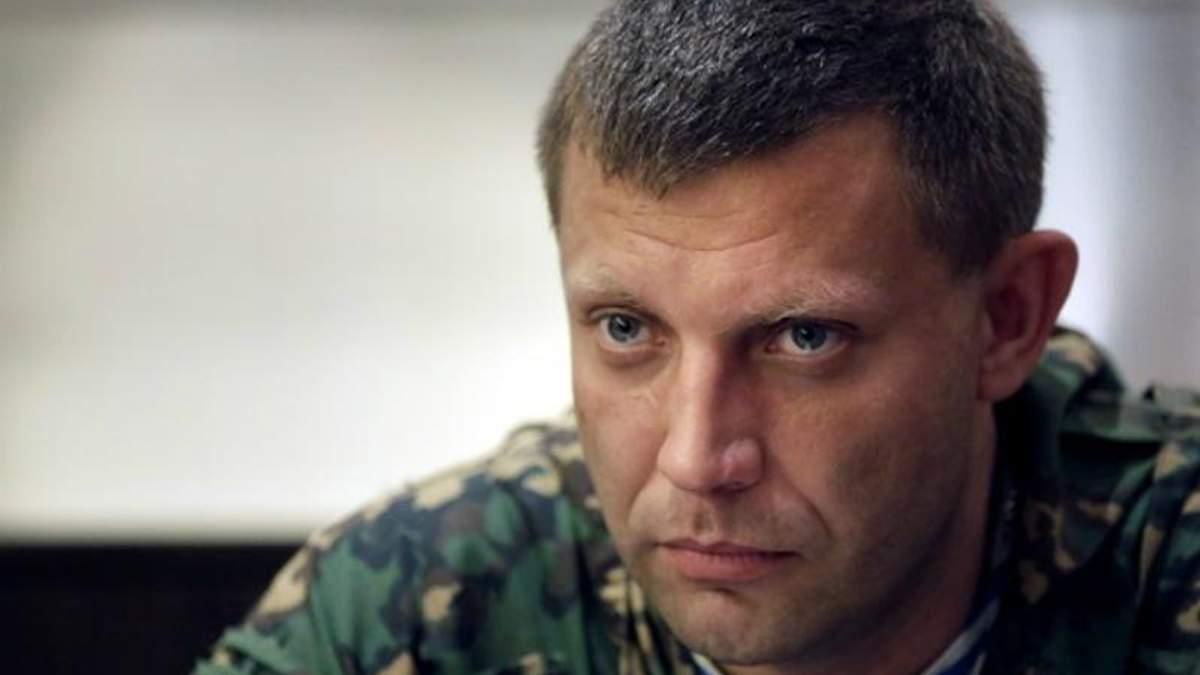 """Захарченко отреагировал на ликвидацию """"Гиви"""": Мы будем убивать украинцев"""