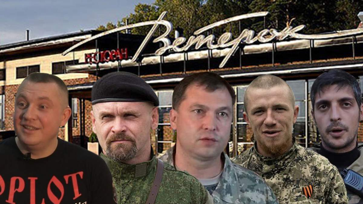 """""""Горячая десятка"""": самые известные мертвые главари боевиков"""