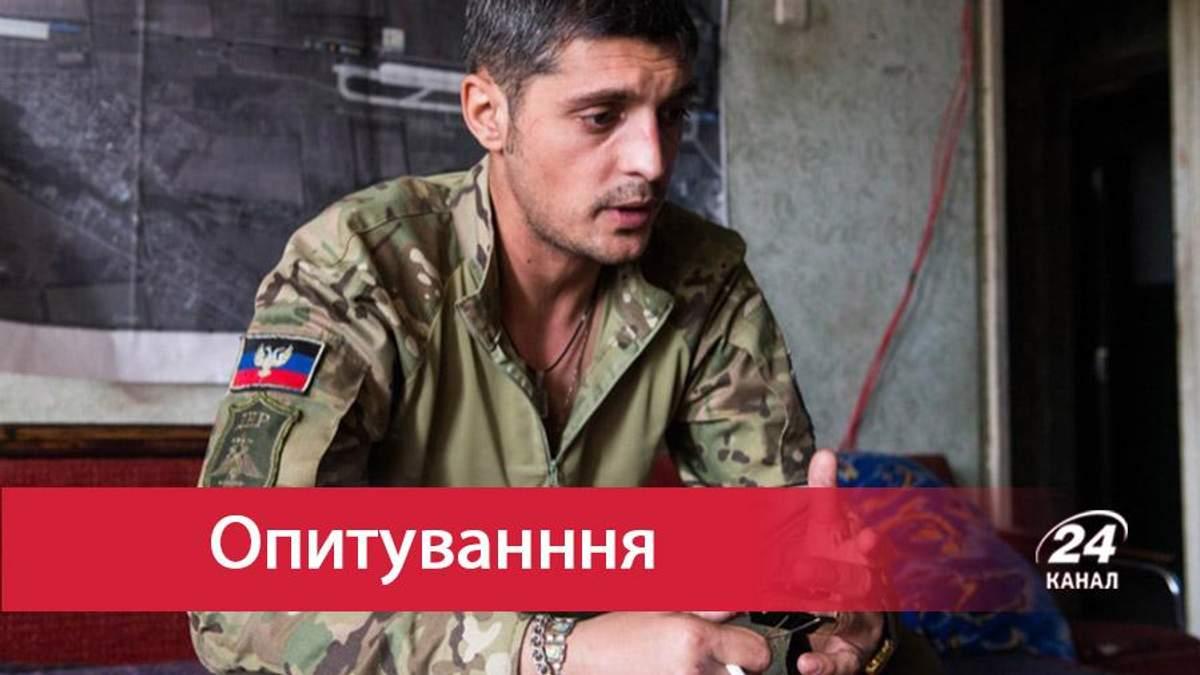 """Кто стоит за убийством боевика """"Гиви"""": опрос"""