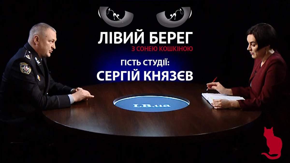 О первых шагах на посту: эксклюзивное интервью с новоизбранным председателем Нацполиции