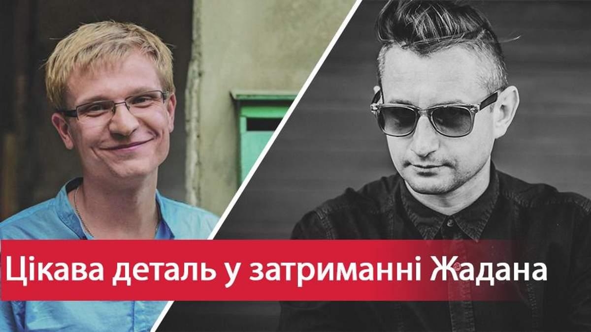 Известный писатель прокомментировал задержание Жадана
