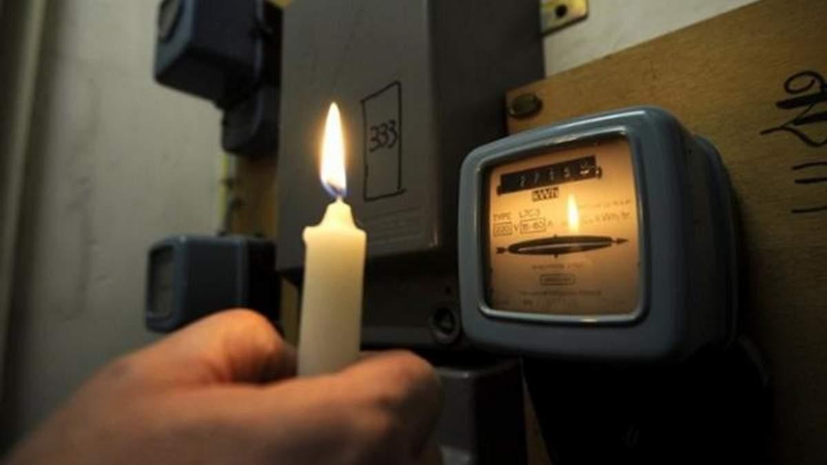 Без світла ризикують опинитися сім областей України