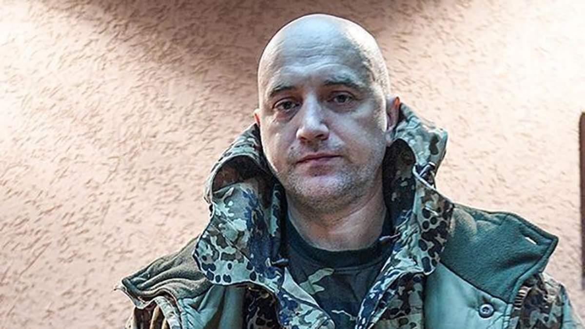 """Последователь """"Гиви"""" и """"Моторолы"""" Прилепин хочет выжечь и убить всех украинцев"""
