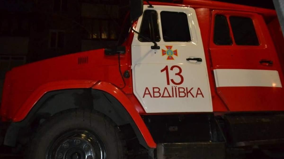 Рятувальники в Авдіївці