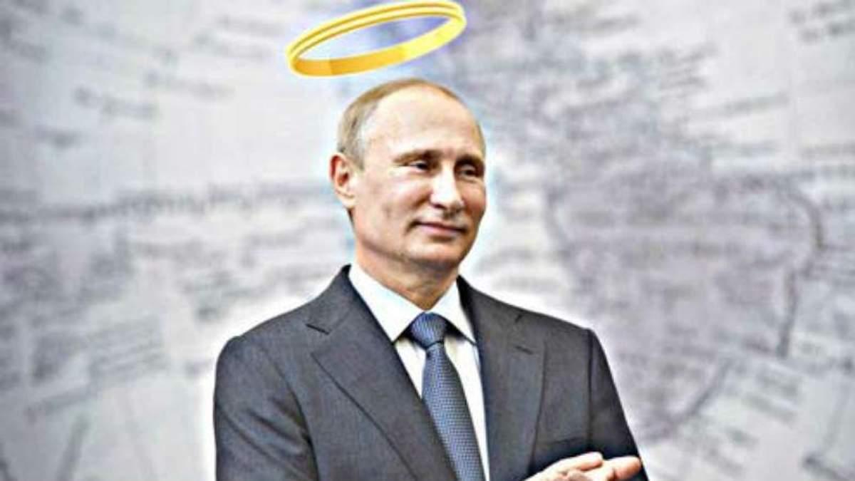 """Володимир Путін """"обзавівся"""" церковними захисниками"""