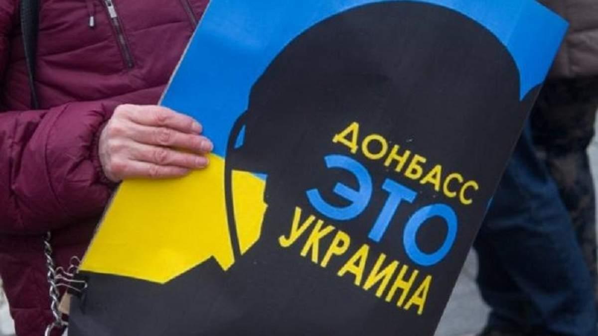 """Як в """"ЛНР"""" українських шпигунів ловлять"""
